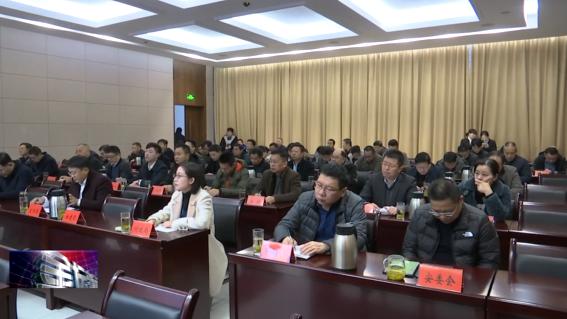 金坛区组织学习全国煤矿安全生产工作会议精神