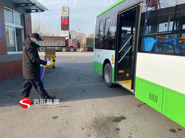 """泗阳""""定制""""公交助力企业复工复产"""