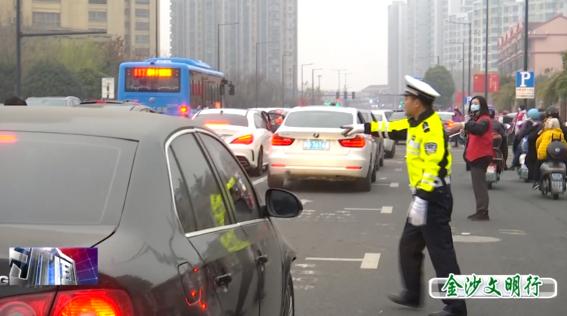 """金坛区公安系统开展向""""公安楷模""""陆旭东同志学习活动"""