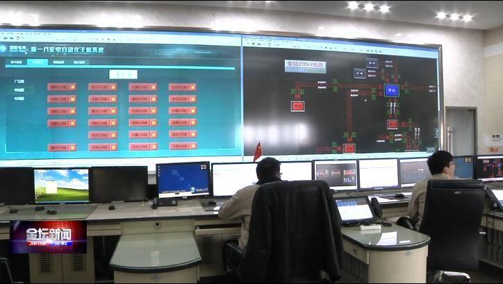 2020年金坛两项用电指标累计增幅位列苏南第一