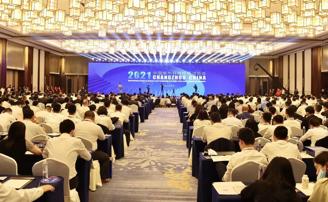 2021中国常州科技经贸洽谈会开幕 金坛5个产业项目2个基金类项目签约