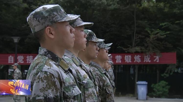 国防双拥 金坛区组织预定新兵役前集训