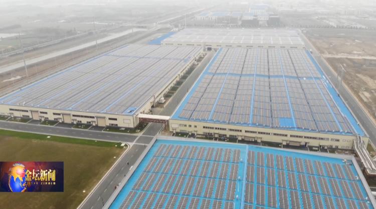 扬帆2021 龙八国际官网入选整县(市、区)屋顶分布式光伏开发试点